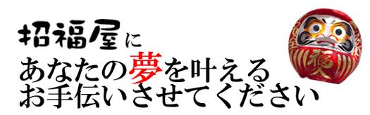 kougaku03 (1).jpg