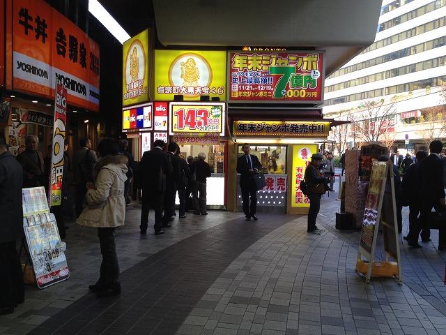 yuurakucyo2014_11_21.jpg